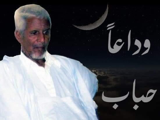 صورة تحديد موعد وصول جثمان المرحوم أحمد حباب والصلاة عليه (تفاصيل  )