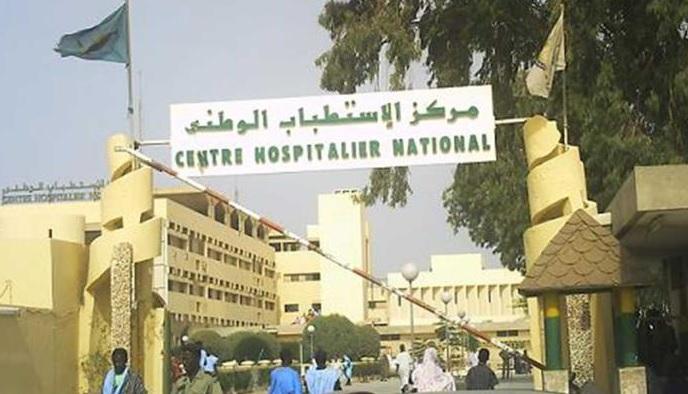 صورة محكمة الحسابات: المستشفى الوطني وكر للفساد المالي والاحتيال والتزييف والتهرب الضريبي (تفاصيل  )