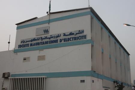 صورة تعيينات بالشركة الوطنية للكهرباء. …صوملك (أسماء  )