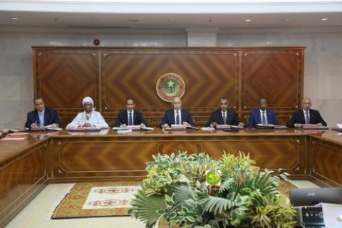 صورة النائب بيرام يؤكد أن الرئيس ولد الغزواني أعطى أوامره للتدقيق في موارد موريتانيا المالية ونفقاتها (تفاصيل  )