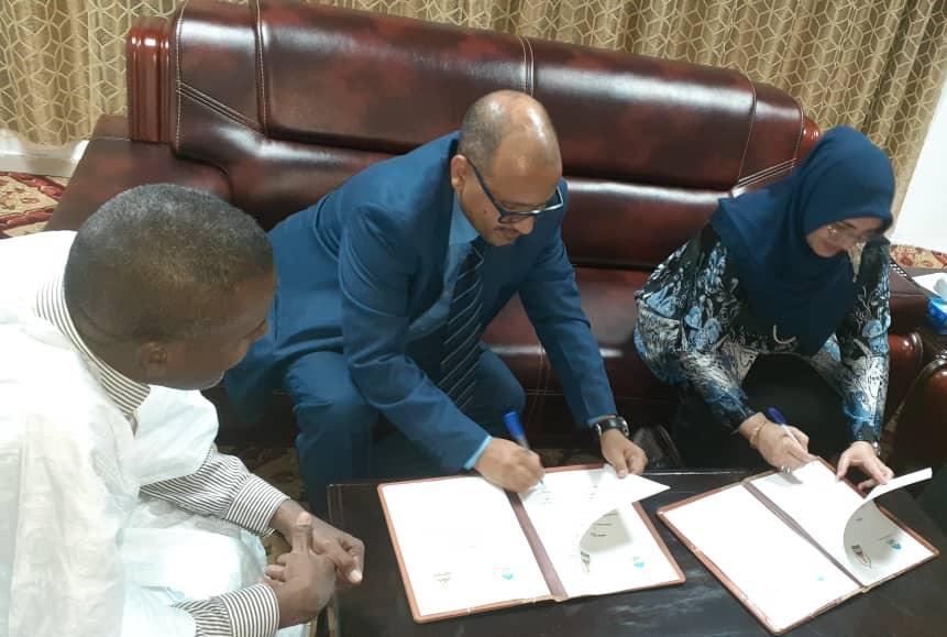 صورة جامعة لعيون توقع اتفاقية مع جامعة اندنوسية (تفاصيل  )