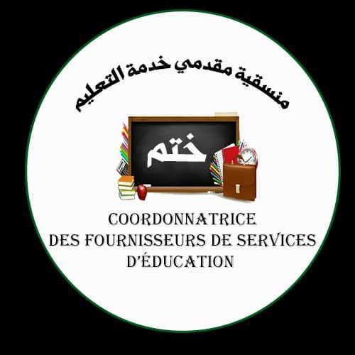 صورة مقدموا خدمات التعليم يصفون ظروفهم بالمأساوية ويعلنون التوقف عن التدريس (بيان )