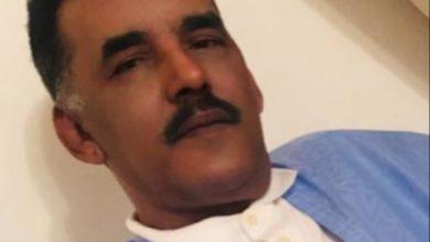 صورة وكالة ترقية الإستثمارات في موريتانيا / عنوان وحيد وخبرة متميزة وميلاد واعد مع محمد سالم ولد العالم
