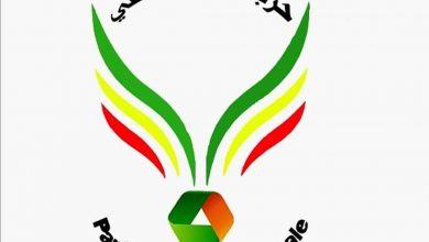 صورة حزب الخيار يعزي في وفاة الراحل ولد ابريد الليل (بيان)