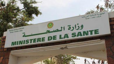 صورة استقالة المدير المساعد لمستشفى كيهيدي
