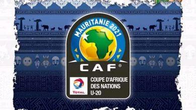 صورة قرار نهائي بعدم السماح للجمهور بحضور بطولة إفريقيا