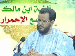 صورة وزير التوجيه الإسلامي يشرف على افتتاح مقر هيئة العلماء بأطار