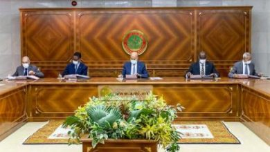 صورة الراية تنشر نص بيان مجلس الوزراء