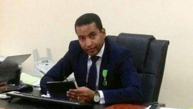 صورة تعيين قائم بالأعمال بسفارة موريتانيا بقطر (هويته)