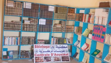 صورة افتتاح مكتبة أهلبة باعوينات ازبل (صور)