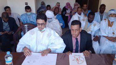 """صورة """"حركة كفانا"""" و """"مشروع موريتانيا إلى الأمام"""" تتفقان على وثيقة موحدة (إيجاز صحفي)"""