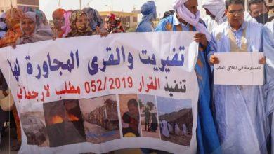 صورة سكان القرى المتضررة من مكب تفيريت يتظاهرون أمام القصر الرئاسي