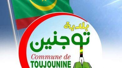 صورة بلدية توجنين تطلق إسم أكبر شوارعها على شيخها السابق ولد محمد دين