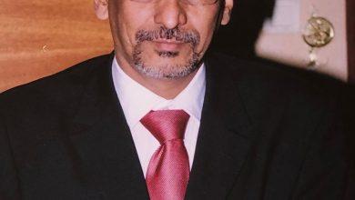 صورة تعيين رئيس جديد للجنة الصفقات ……..(هويته)