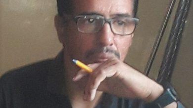 صورة هل يدفع النظام ثمن الجمع بين النقيضين ؟ / بقلم د.أمم ولد عبد الل