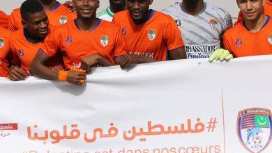 صورة أفسي انواذيبو يتأهل للدور الثاني من  أبطال افريقيا