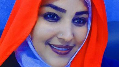 صورة المرأة في لبوسها السابع / الزهرة الشيخ