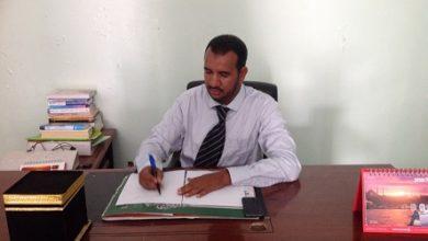 صورة د.محمد الأمين شريف أحمد يكتب :الموظف العمومي الموريتاني: الواقع و الآمال
